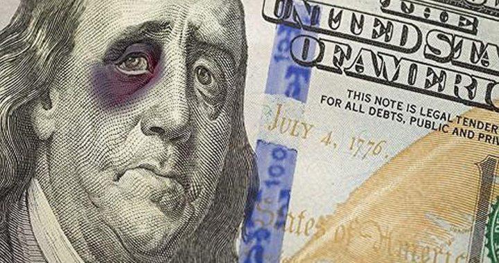 Россия ва Туркия доллардан воз кечди