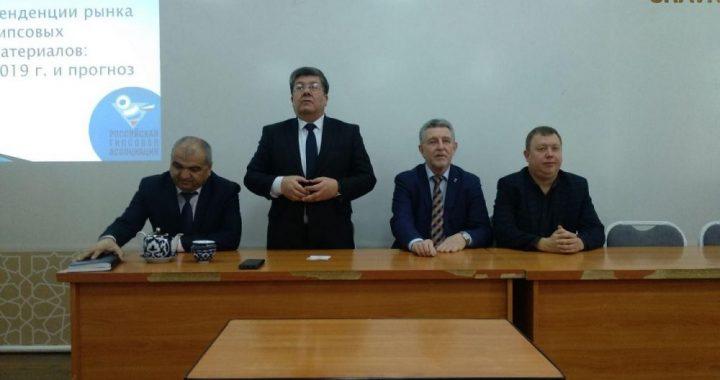 Учёные и студенты ТАСИ встретились с представителями МГСУ