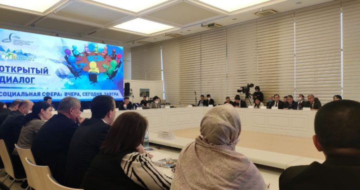 В Ташкенте прошел открытый диалог на тему «Социальная сфера – вчера, сегодня, завтра»