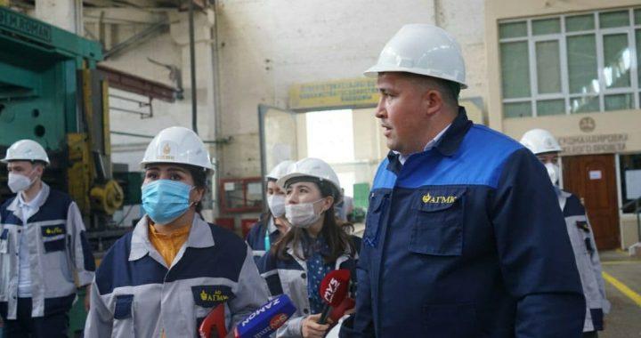 Алмалыкский горно-металлургический комбинат реализует крупные инвестиционные проекты