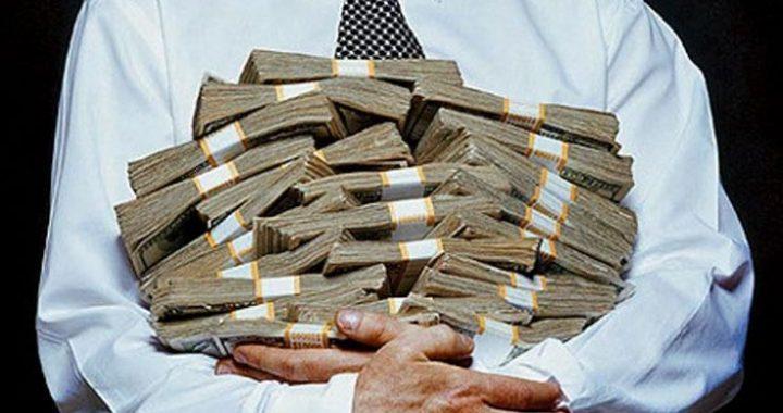 Андижонда Халқ таълими бўлими мансабдорлари 33,8 млрд.сўм бюджет маблағларини ўзлаштиргани аниқланди