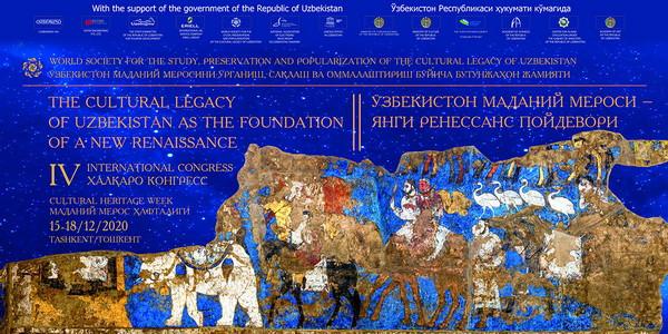 Неделя культурного наследия: сенсации, открытия, премьеры и модные показы
